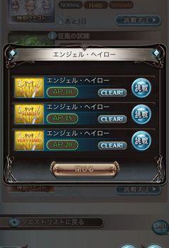 image1240.jpg