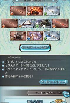 image1040.jpg